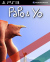 Papo & Yo |PS3 PSN|