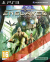 Enslaved: Odyssey To The West |PS3|