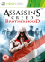 Assassin's Creed: Brotherhood |X360|